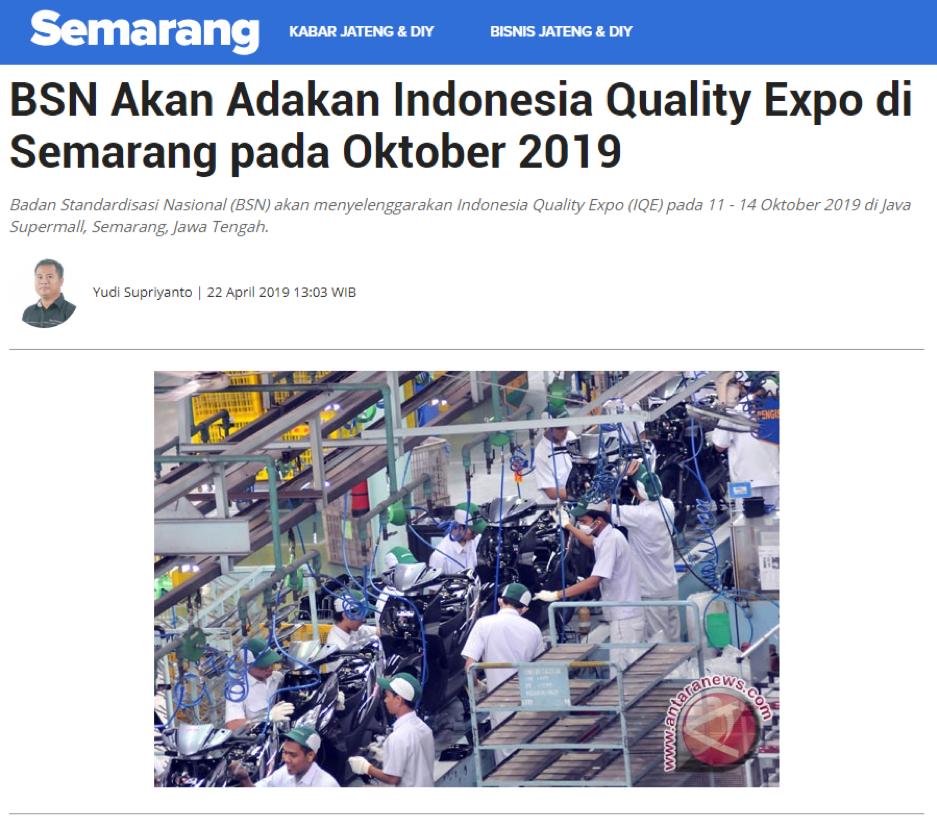 BSN akan Adakan IQE pada Oktober 2019