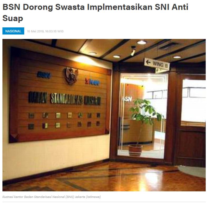 BSN Dorong Swasta Implmentasikan SNI Anti Suap