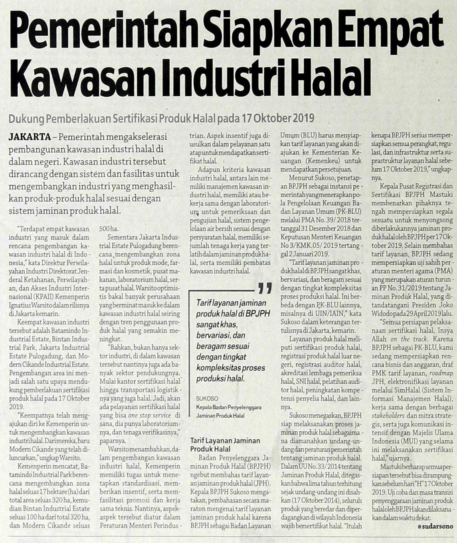 Pemerintah Siapkan Empat Kawasan Industri Halal