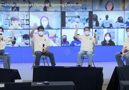 Olimpiade Standar Internasional ke-16 tahun 2021
