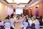 Dukung SDGs, BSN Bekerja Sama dengan DIE/MGG Sosialisasikan