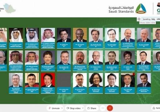 Komitmen Bersama Badan Standardisasi Anggota G-20
