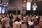 BSN Tambah Kategori Penerima SNI Award 2018