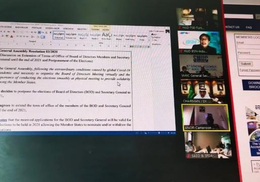 Pelaksanaan SMIIC General Assembly ke-15