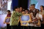 BSN Raih Penghargaan Atas Capaian Opini WTP