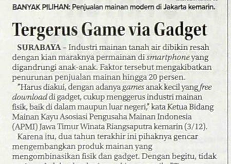 Tergerus Game via Gadget