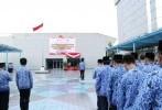 BSN Turut Peringati Hari Kesaktian Pancasila