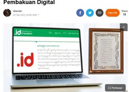 Aksara Sunda, Jawa, dan Bali Siap Masuk Pembakuan Digital