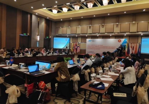 Sidang ASEAN Consultative Committee on Standards and Quality Working Group 2 ke-37
