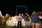 BSN Turut Kirimkan Bantuan Untuk Korban Bencana