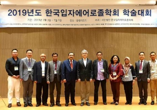 Kepala BSN Paparkan SPK di Korea Aerosol Conference 2019