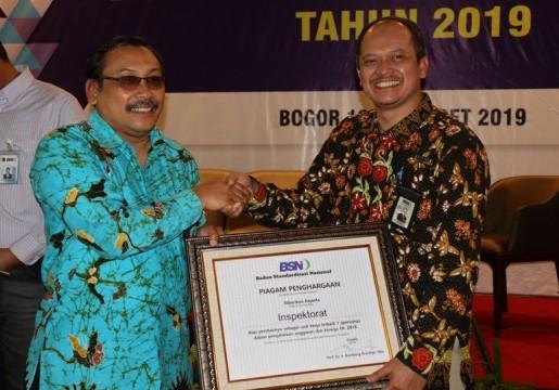 BSN Berikan Penghargaan Unit Kerja Terbaik dalam Pengelolaan Anggaran dan Kinerja