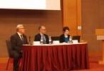 Standar Internasional Manajemen Risiko, perkembangan terkini dan implikasinya bagi Indonesia