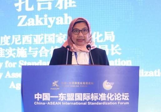 Badan Standardisasi Nasional dalam China-ASEAN International Standardization Forum