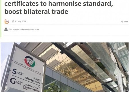 UAE's recognition of Indonesia's National Accreditation Committee halal certificates to harmonise standard, boost bilateral trade