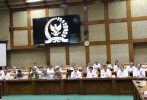 Usulan BSN Tambah Anggaran Disetujui DPR
