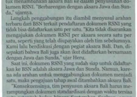 Tiga Aksara Daerah Didaftarkan ke BSN