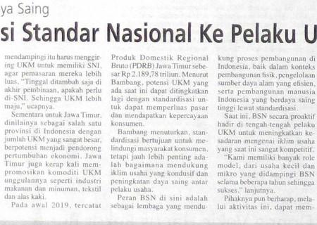 BSN Gencar Sosialisasi Standar Nasional Ke Pelaku Usaha Di Jawa Tengah