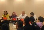 APINDO Government Relations Gathering: FGD Penanganan Hambatan Teknis Ekspor