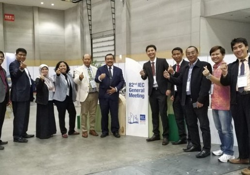 "IEC GM 2018, Bagian 2: ""Smart Cities and Sustainable Societies"" Menjadi Topik Utama di Busan"