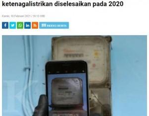 Kementerian ESDM: 17 Rancangan SNI ketenagalistrikan diselesaikan pada 2020