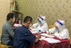 Perwakilan ASN BSN Mengikuti Pemeriksaan Swab Test