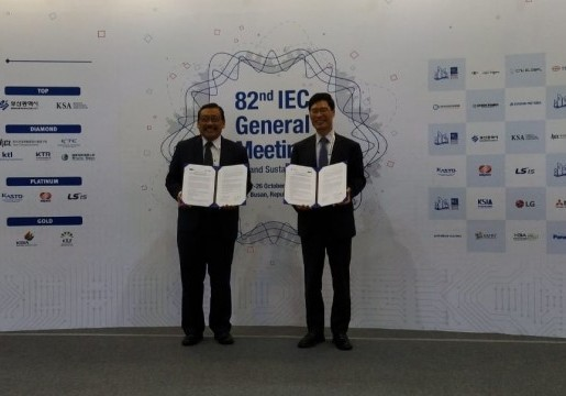 IEC GM 2018, Bagian 1 : Memanfaatkan Momentum IEC GM 2018 dengan menjalin kerjasama dalam rangka memperkuat NCB Indonesia.