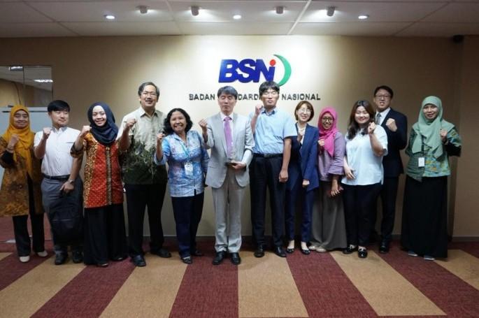 BSN Menerima Kunjungan KATS